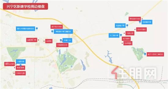 兴宁区新建学校位置图.webp.jpg