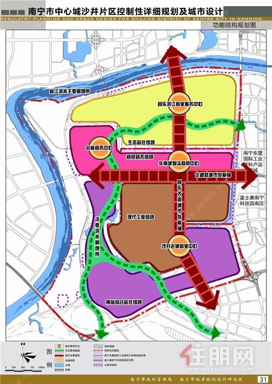 城市规划1.jpg