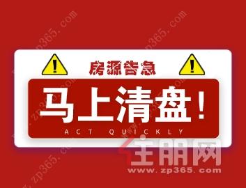 8600元/㎡起买毛坯/湖景/地铁房