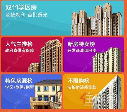 http://www.xqweigou.com/dianshangyunying/71711.html