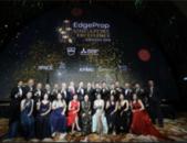 EdgeProp 新加坡宜居房产卓越大奖公布,龙光斩获三项殊荣