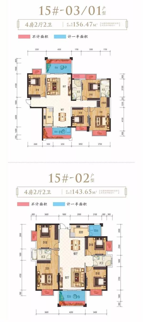 15#户型.jpg