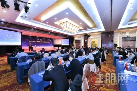 住朋网福信集团荣获2019中国三星级企业公民称号442.png