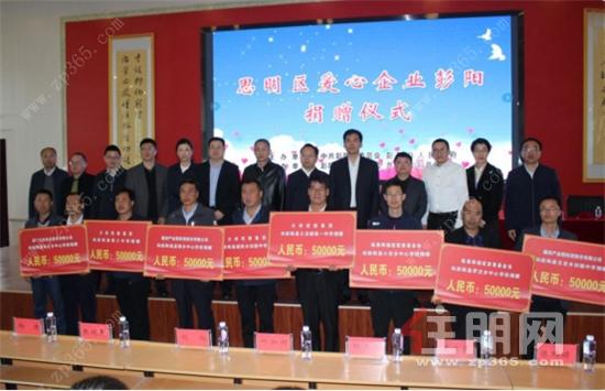 住朋网福信集团荣获2019中国三星级企业公民称号749.png