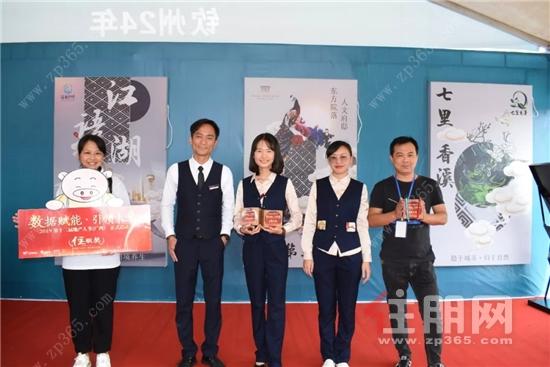 住朋网第十二届地产人节26.webp.jpg