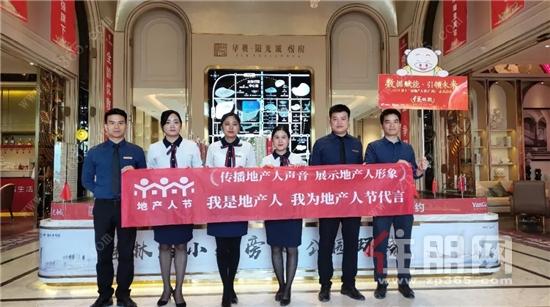 住朋网第十二届地产人节28.webp.jpg