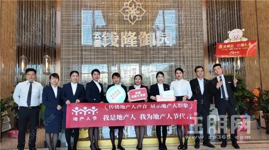 住朋网第十二届地产人节30.webp.jpg