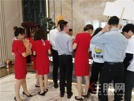 住朋网第十二届地产人节16.webp.jpg