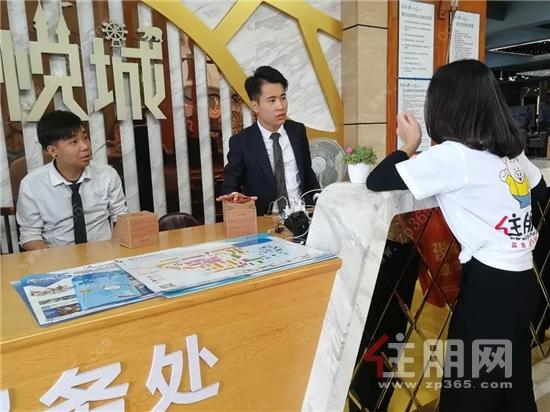 住朋网第十二届地产人节18.webp.jpg