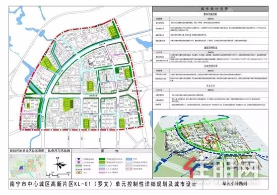 都市社区规划图.jpg