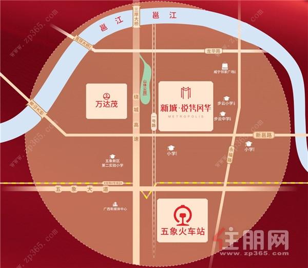 五象火车站位置示意图.jpg
