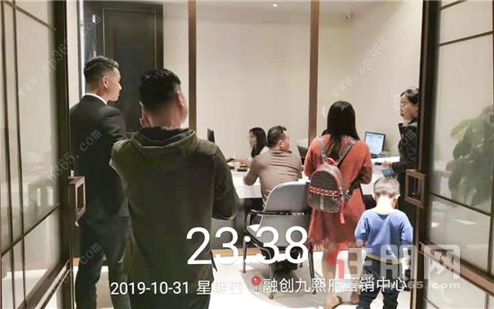 融创九熙府售楼部现场实景图3.jpg