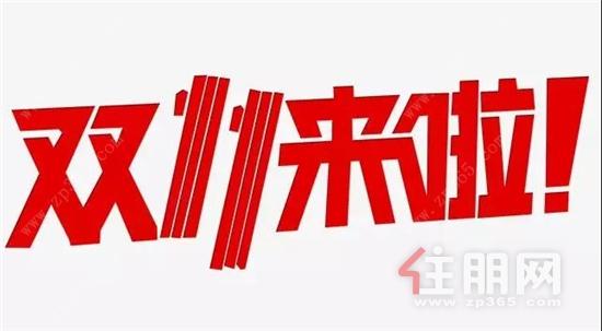 http://www.youxixj.com/youxizhanhui/146170.html