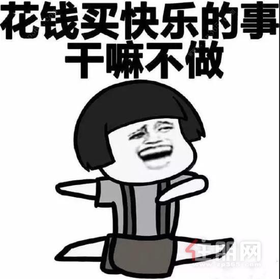 住朋网荣和半山华府3_副本.jpg