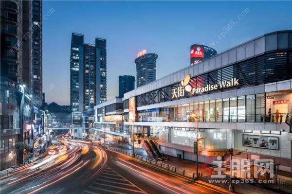 龙湖北城天街.jpg