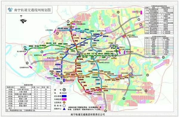 南宁轨道交通线网规划图.webp.jpg