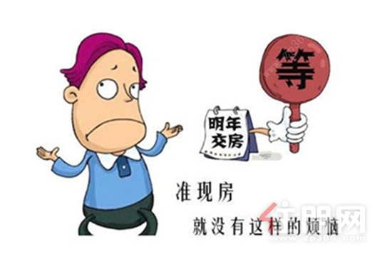 住朋网昌泰茗城期房现房动画图.jpg