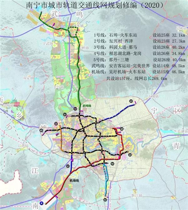 2018年6月28日市人民政府批复《南宁市城市轨道交通线网规划修编》.webp.jpg