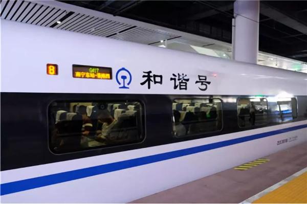 南宁开往香港的G417次列车.webp.jpg