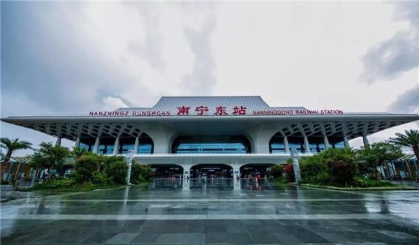 南宁东站.webp.jpg