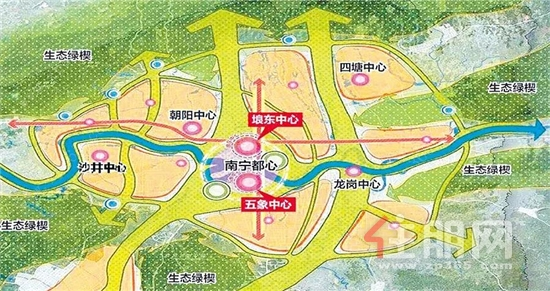 《南宁市总体城市设计(草案)》.jpg