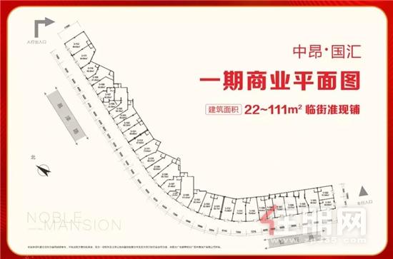 中昂·国汇商业平面图.jpg