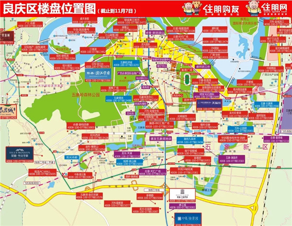 良慶區樓盤位置圖.webp.jpg