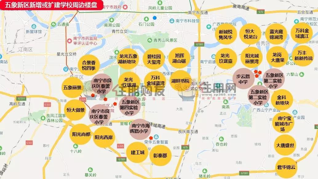 五象新区新增学校.webp.jpg