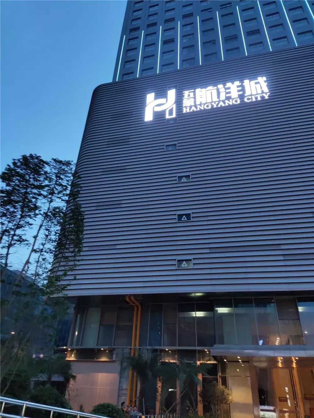 五象航洋实景图.webp.jpg