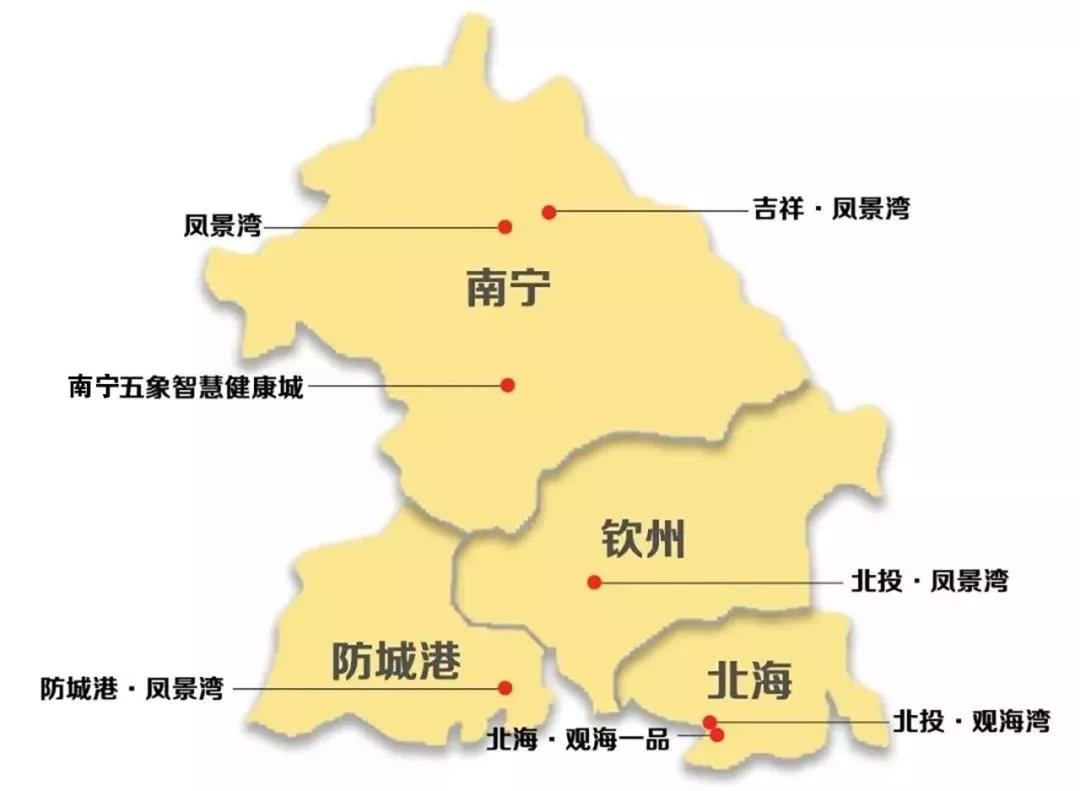 北投地产项目广西分布图