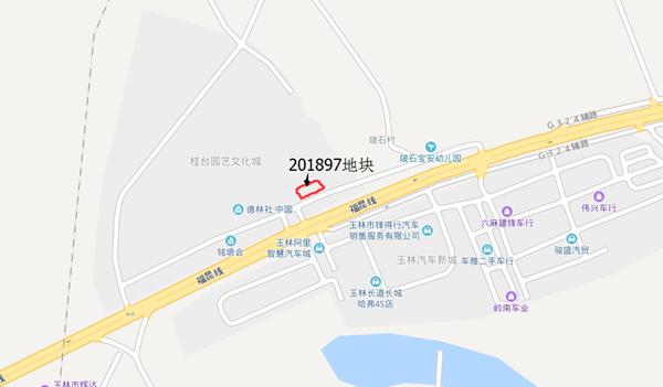 QQ图片20191128163529_副本.png