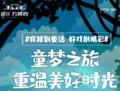 【融创九棠府】北上广一票难求的儿童剧《丑小鸭》来袭!门票免费领取!!!
