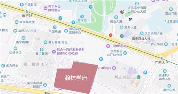 瀚林学府·西铁城.webp.jpg