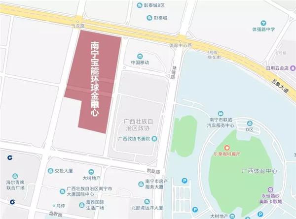 南宁宝能环球金融中心.webp.jpg