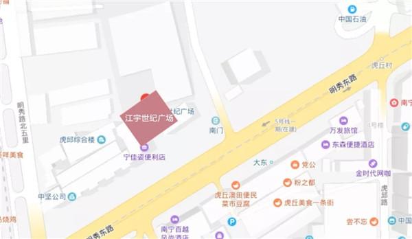 江宇世纪广场.webp.jpg