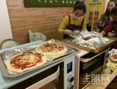 暖心美兰 幸福烘焙 | 披萨DIY活动精彩落幕!