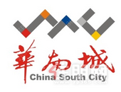 """幸福""""城""""·中国年︱2020南宁华南城新春年货节  招标公告"""
