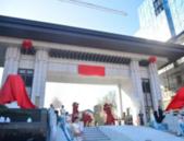 实景多图拍摄!万昌·东方韵营销中心盛大开放,苏式园林惹人注目