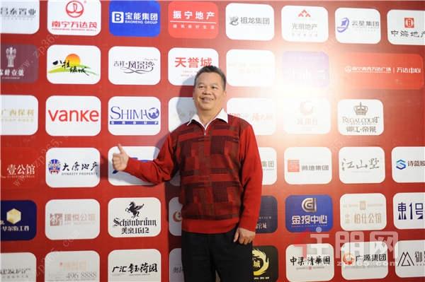 西部地产八桂绿乡副总manager颜孔宁