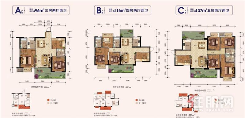 江宇梦想小镇4.jpg