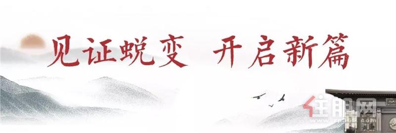 南宁北大珑庭6.jpg