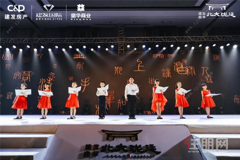 南宁北大珑庭7.jpg