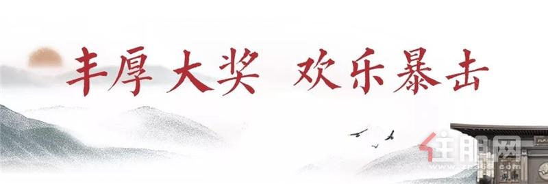 南宁北大珑庭25.jpg