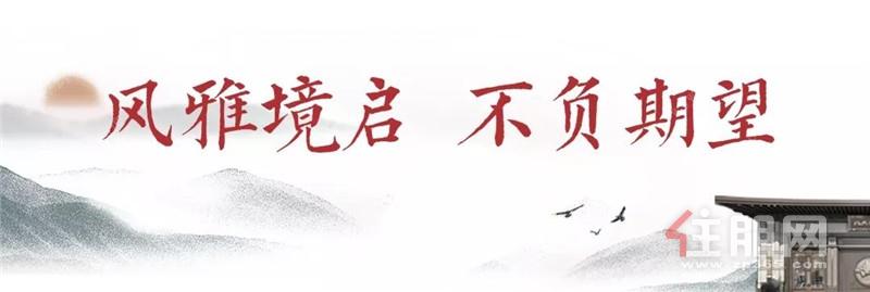 南宁北大珑庭26.jpg