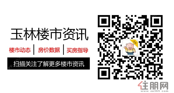 QQ图片20190109111704.jpg