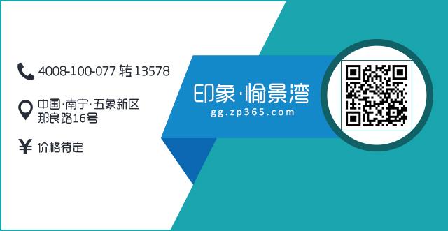 印象·愉景湾.jpg
