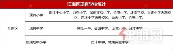QQ图片20190627165441_副本.png