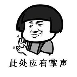 QQ图片20190606105744.png