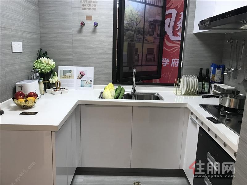 龍光玖譽城89㎡樣板房廚房.jpg
