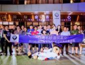 江湾汇俱乐部|柳州赛区少儿钢琴大赛精彩回顾